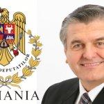 Mircea Lubanovici - Camera Deputatilor